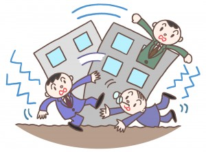 地震保険とは