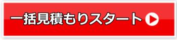 https://t.felmat.net/fmcl?ak=P1222K.1.Q257260.C5700T