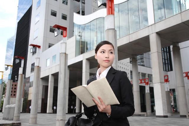 明治安田生命の火災保険の見積もりをとる方法