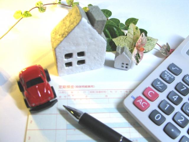 住宅ローンの一括審査・見積もりサイト比較 複数の住宅ローン審査が出来るのは『住宅本舗』だけ!?
