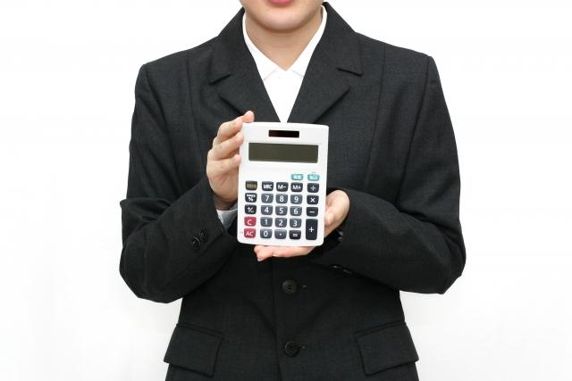 価格.comで火災保険を比較見積もりする3つのメリット[速い・安い・サービス良い!]